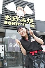 道とん堀 十和田店の雰囲気2