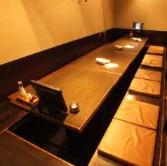 金の蔵 きんくら酒場 小田急多摩センターの特集写真