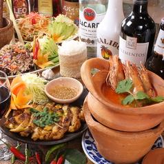 パパイヤ タイ食堂の写真