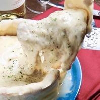 おすすめ【SNS大注目!】チーズたっぷりシカゴピザ登場