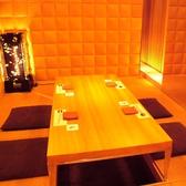 4名~6名【完全個室】6名様までご利用可能な掘りごたつの個室