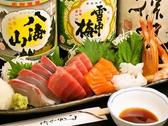 居酒屋 あうん 曳舟のおすすめ料理2