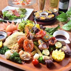 うたげ utage 浜松店のおすすめ料理1
