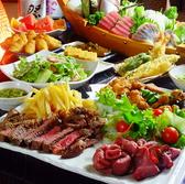 横浜 屋形船 はまかぜのおすすめ料理2