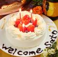 メッセージプレートにはお好きなメッセージを添えます♪お誕生日だけでなく、歓送迎会やお祝い、記念日にもぜひ★