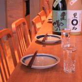 野菜巻き串酒場 ハライッパイの雰囲気2