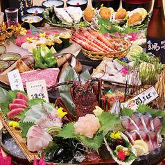 個室居酒屋 丸呑 稚内漁港&稚内牧場 田町店のコース写真