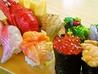 寿司と地魚料理 大徳家のおすすめポイント2