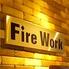 FireWork ファイヤーワーク 前橋のロゴ