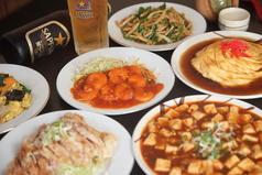 台湾料理 北海楼のおすすめ料理1