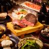創作和食ビストロ いこいや 新宿東口離れのおすすめポイント1