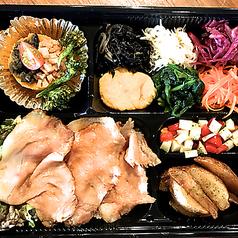B.柔らか肉汁ローストポーク弁当(美濃けんとん使用)