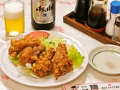 北京料理 龍のおすすめ料理2