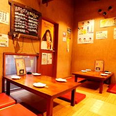 彩食酒楽 和'sの特集写真