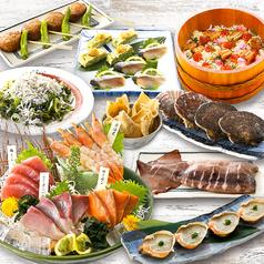 磯丸水産 京急川崎店のコース写真