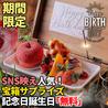Cheese Resort 名古屋駅前店のおすすめポイント3