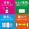 USHIMARU 高槻店のおすすめポイント1