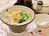 北京料理 龍のおすすめ料理3