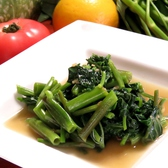 菜食庭 心のおすすめ料理2