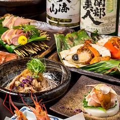 地鶏専門個室居酒屋 炭玄 川口本店のコース写真