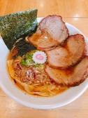 麺処誠信のおすすめ料理2
