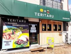 TERITARU お弁当&バーガーの写真
