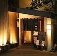 【博多松介春吉店】今でこそ「串×ワイン」が当たり前のようになったが、「串×ワイン」の文化を生み出した「串×ワイン 総本家」。