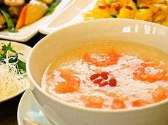 広東菜館 香園の写真