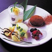 Private Dining arte アルテのおすすめ料理3