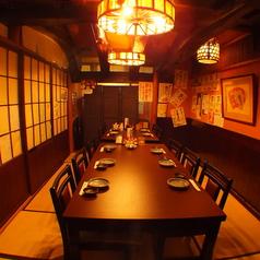 飛騨の里 八王子店の写真