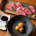 料理メニュー写真神戸牛の陶板焼き
