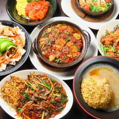 中華Dining くうかいのおすすめ料理1