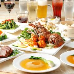鴻利 香港レストラン 横浜中華街の写真