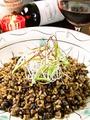 料理メニュー写真高菜とじゃこの七穀玄米チャーハン
