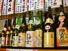 寿司と地魚料理 大徳家のおすすめポイント3