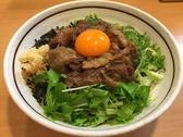麺屋はなび 緑店のおすすめ料理3