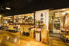 青山食堂の写真