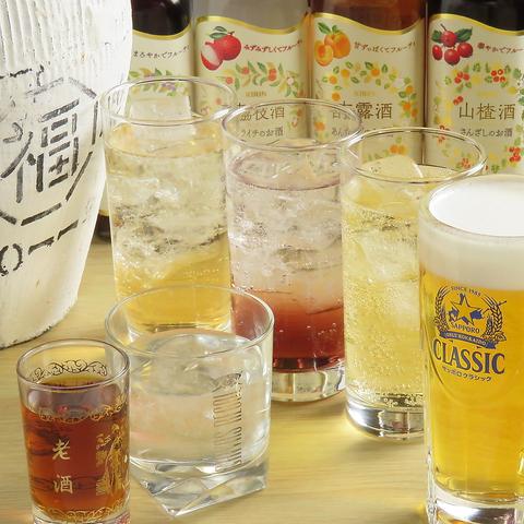 【当日OK★】シーファンコース 全7品 120分飲み放題付き 3500円