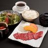 焼肉 伽耶 春日フォレストシティ店のおすすめポイント3