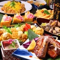 豆金魚のコース写真