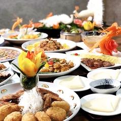中国料理 九龍居 川...のサムネイル画像