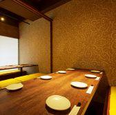 【10名様個室】全席完全個室居酒屋★ゆずの小町