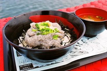 田子の浦港 漁協食堂のおすすめ料理1