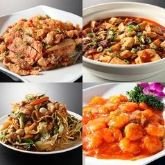 中国料理 唐人酒家の写真