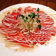 料理メニュー写真完熟トマトのカルパッチョ
