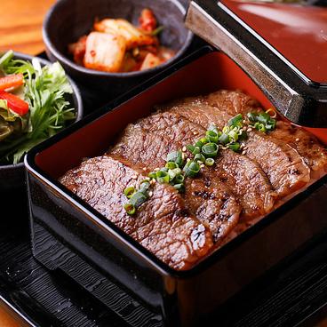 陽山道 パルコヤ店のおすすめ料理1