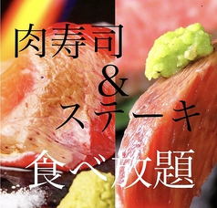 お魚工房 魚 いを 天文館店特集写真1