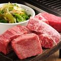 焼肉 ここから 津田沼店のおすすめ料理1