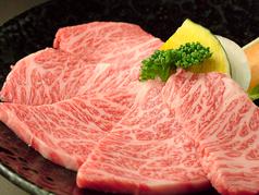 料理メニュー写真黒毛和牛ハネシタ