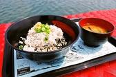 田子の浦港 漁協食堂のおすすめ料理2